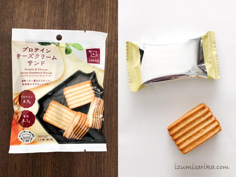 プロテインチーズクリームサンド